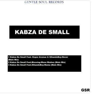 Kabza De Small Never EP zip download free album mp3 datafilehost