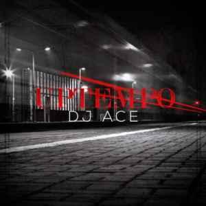 DJ Ace UpTempo mp3 download free datafilehost fakaza hiphopza flexyjam